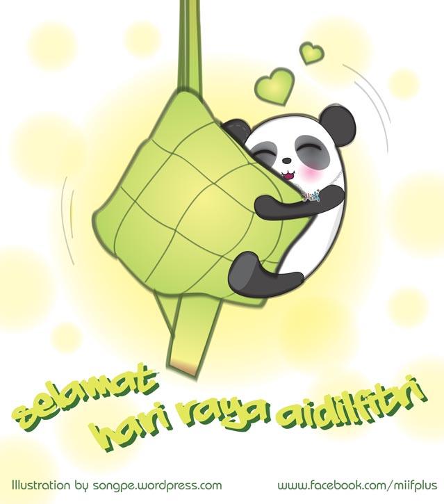 Hari Raya Greeting Illustration